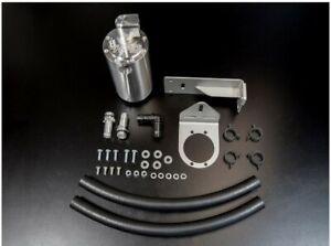 ISUZU-D-MAX-MUX-2016-DPF-MODEL-HPD-oil-catch-cans-oil-air-separators