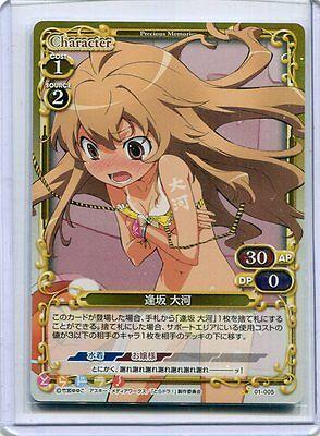 Aisaka Taiga 01-016 Paralell HOLO JAPANESE Precious Memories card Toradora