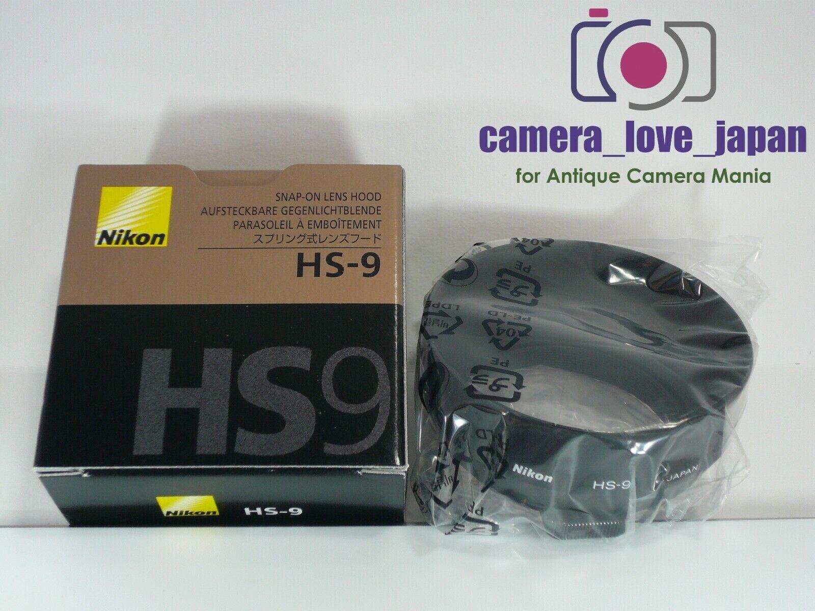 Nikon HS-9 52MM SNAP ON LENS HOOD FOR 50//1.4