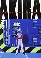 Akira, Vol. 2 By Katsuhiro Otomo, (paperback), Kodansha Comics , New, Free Shipp