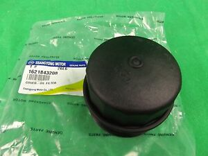GENUINE-SSANGYONG-ACTYON-SPORTS-UTE-2-0L-TD-ALL-MODEL-OIL-FILTER-HOUSING-COVER