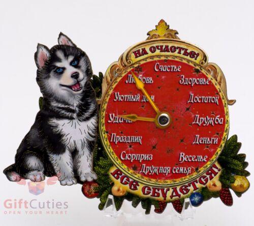 Russian Wooden fridge Magnet talisman Husky Dog symbol of Happy New Year
