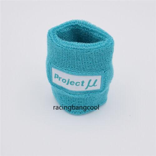 Racing Car Styling Project MU Reservoir Brake Clutch Oil Tank Cap Sock