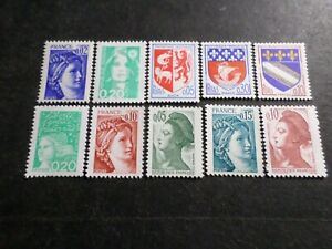 FRANCE-LOT-timbres-MARIANNE-SABINE-LIBERTE-039-ARMOIRIES-neufs-LUXE-MNH-STAMPS