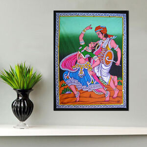 Rajasthan Folk Tribal Dance Drum sequin Wall Hanging Tapestry home Decor art
