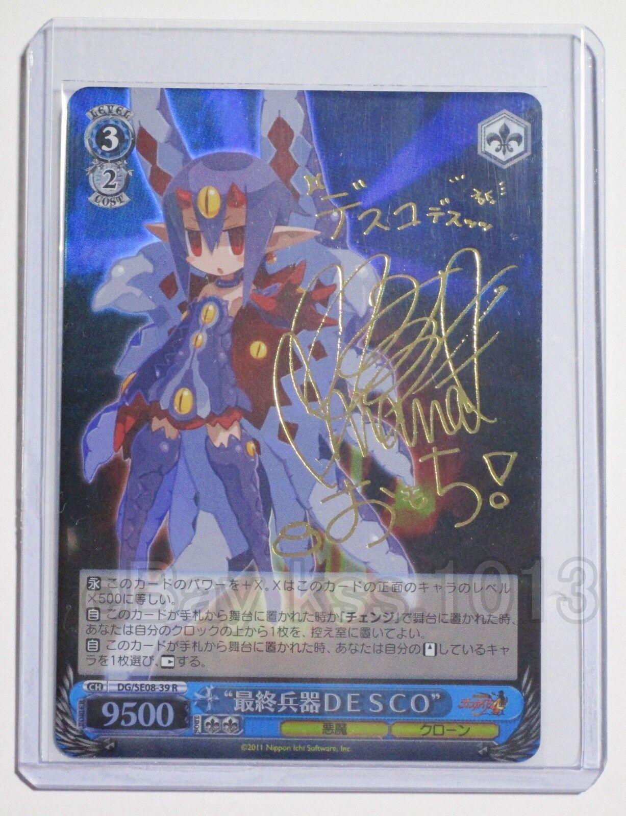 Signed Weiss black Disgaea 4 DG SE08-39 R FOIL  Final Weapon Girl DESCO