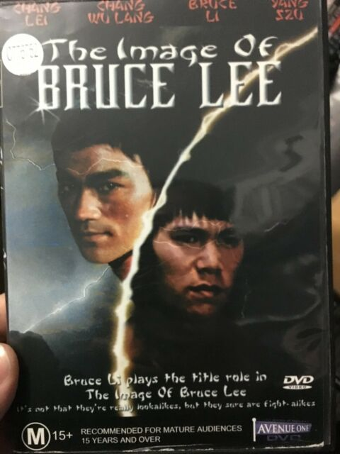 The Image Of Bruce Lee ex-rental region 4 DVD (1978 Bruce Li movie) cheap