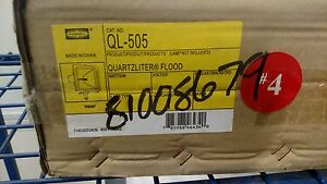 NEW FLOOD LIGHT - HUBBELL QL-505 Quartzliter 500 Watt flood light w/ Instruction