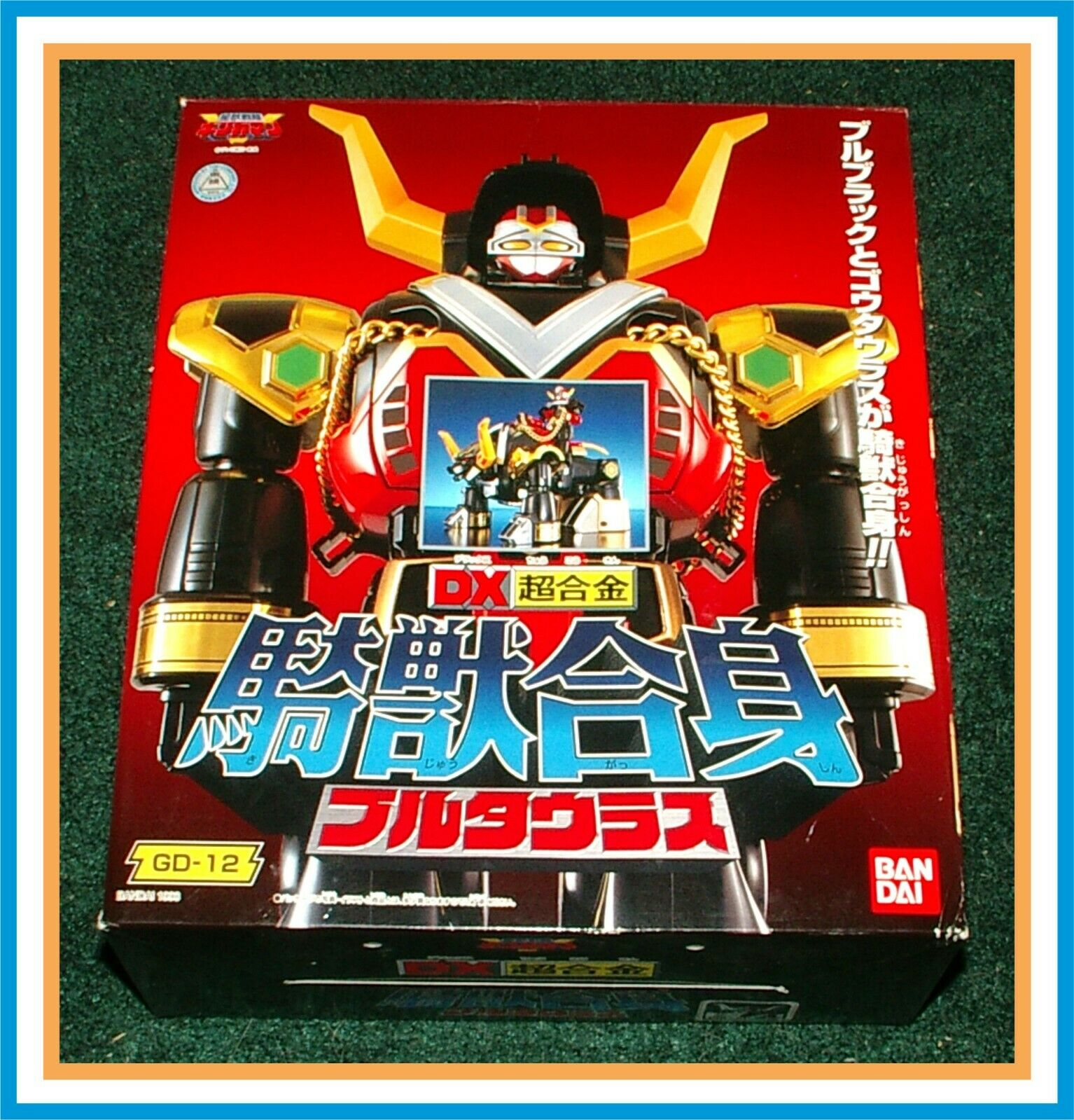 GD-12 _ Power Rangers Lost Galaxy _ DX _ Defender Torozord _ (MIOB)