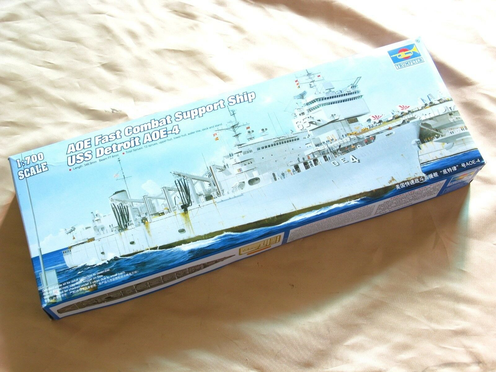 Trumpeter 05786 1 700 USS AOE FCSS AOE-4 Detroit