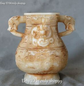 Chinese-Old-Jade-Pure-Hand-Carved-Palace-Dragon-Pixiu-Beast-Bottle-Vase-Jar-Pot