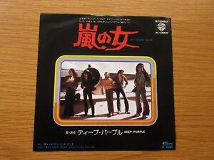 DEEP-PURPLE-Lady-Double-Dealer-1974-JAPANESE-PRESSING-7-034-VINYL-SINGLE-BLACKMORE
