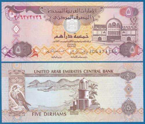 United Arab Emirates 5 Dirhams P 19 c 2004 UNC Low Ship Combine FREE P-19c 1425