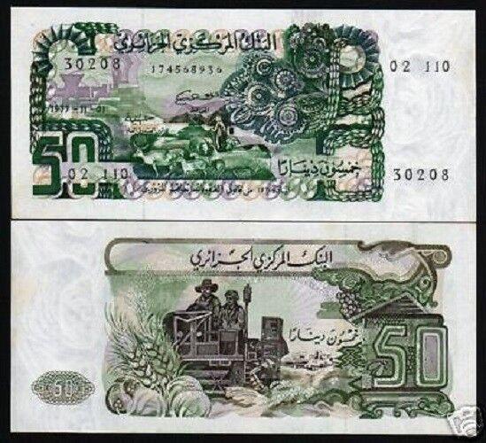 ALGERIA 50 Dinars P130 1977 SHEPHERD TRACTOR UNC Currency Money Bill Animal NOTE