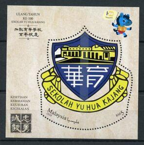 Asia Malaysia (1963-now) Malaysia 2018 Mnh Yu Hua Kajang School 1v M/s Education Architecture Stamps