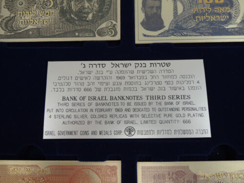 Bank of Israel 1969 3rd Series Banknotes 4 Rectangle Silver Medals 110x55mm
