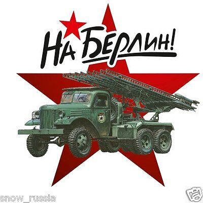 """Automobile car sticker Soviet Tank 34 /""""To Berlin!/"""" Victory Day on May 9 Russia"""