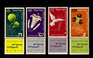 ISRAEL-1952-NEW-YEAR-WITH-TABS-MNH