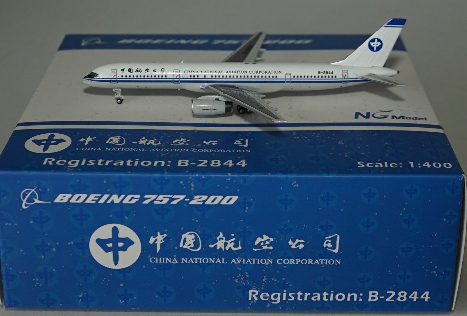 NG Modelli 53016 Boeing 757-2Z0 Cina National Aviation Corp B-2826 in 1:400