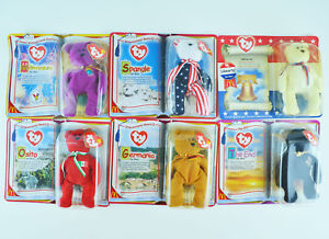 Lot of 6 TY Teenie Beanie Baby Bears 1999 McDonald s Happy Meal ... 9ead3d8fa3d