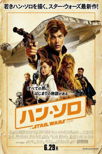 Star Wars Empire Strikes Back Darth Vader Movie24x36Fabric Art Silk Poster12x18