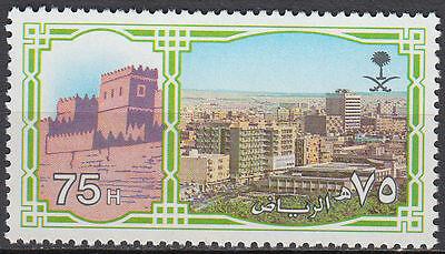 sfm201 Riyadh Diskret Saudi Arabia 1992 ** Mi.1141 Städte Cities