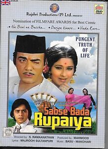 Burn-Bada-Rupaiya-Brandneu-Bollywood-DVD