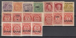 V4415-GREEK-CRETE-1900-1910-MINT-SEMI-MODERN-LOT