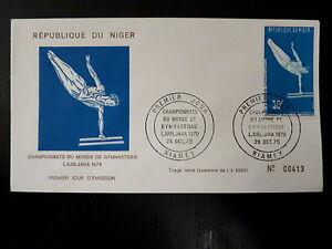 NIGER-AERIEN-137-PREMIER-JOUR-FDC-CHAMPIONNAT-GYMNASTIQUE-50F-1970