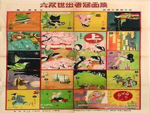 Sugoroku-Tabla-Juego-Success-Paso-Ups-para-un-Samurai-Guerrero-con-Pequeno-Corte