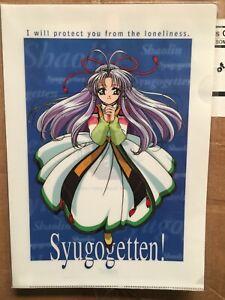 Mamotte Shugogetten anime clear file folder authentic Syugogetten