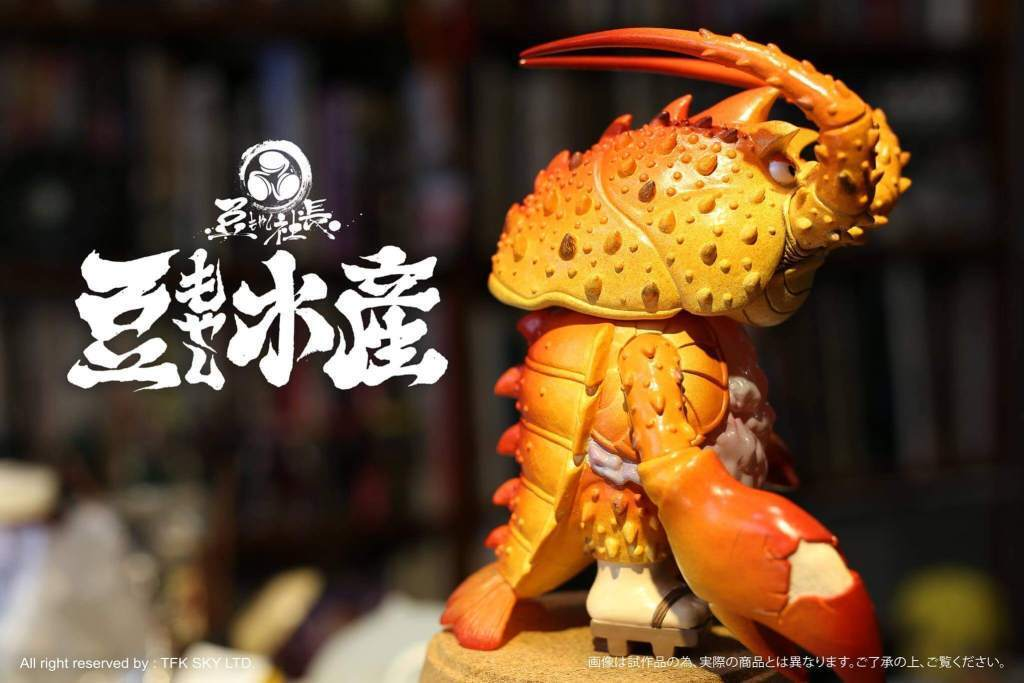 Master The Giant Claws Lobster Vinyl Toy Toy Toy Figure Mame Moyashi Brand New In Hand 17b743