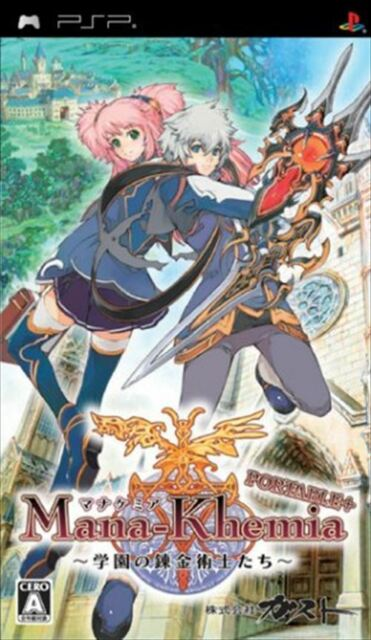 Used PSP Mana-Khemia: Gakuen no Renkinjutsu  SONY PLAYSTATION JAPAN IMPORT