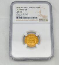 Islamic Gold Dinar AH 136-158 Abbasid AL-MUQTADIR NGC AU55  AH149 4.21g Rare