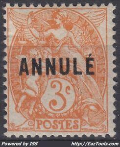 FRANCE-TYPE-BLANC-COURS-INSTRUCTION-N-109CI1-NEUF-AVEC-CHARNIERE-A-VOIR