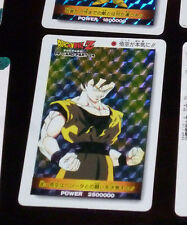 DRAGON BALL Z DBZ AMADA RARE PP CARD PART 24 PRISM CARDDASS CARTE 1080 HARD **