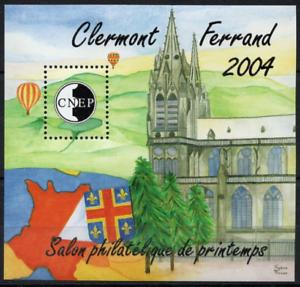 DéVoué Timbre France Bloc Cnep N°40 Neuf** Clermont- Ferrand Construction Robuste