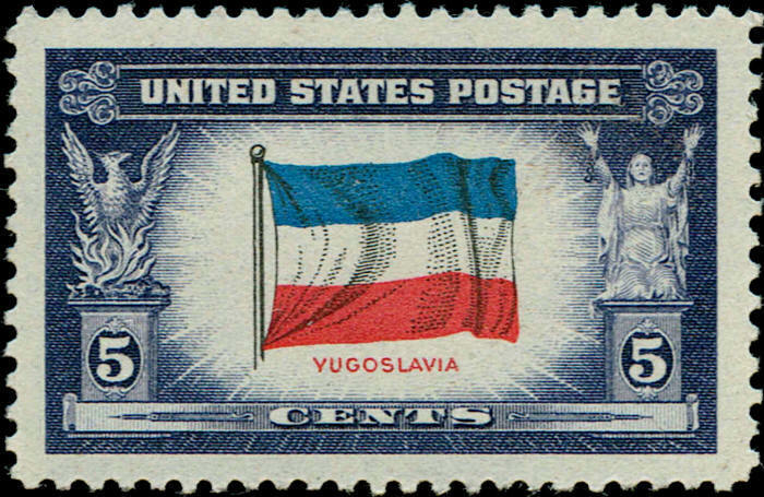 1943 5c Yugoslavia Flag, Pan-Slavic movement Scott 917