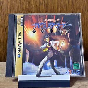 Shin-Megami-Tensei-Devil-Summoner-Sega-Saturn-SS-JAPAN