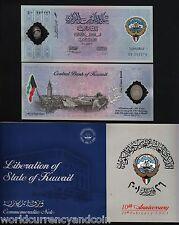 KUWAIT 1 DINAR P CS2 2001 PIEGEON POLYMER COMMEMORATIVE UNC NOTE + FOLDER