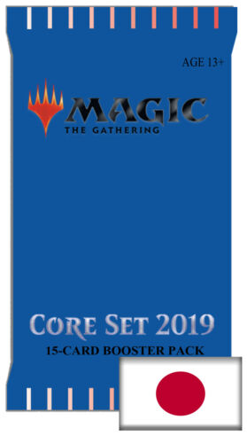 FACTORY SEALED BRAND NEW MAGIC ABUGames Core Set 2019 Booster Pack JAPANESE