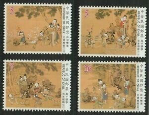 745-CHINA-TAIWAN-1999-ANCIENT-CHINESE-PAINTING-JOY-IN-PEACETIME-SET-MNH-6-50