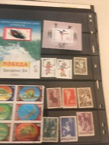 Collection Of Foreign Bulgaria Mint and used s/sheets  all in cards x-53