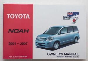 toyota noah 2001 to 2007 owner s manual handbook service record rh ebay co uk 2016 Toyota Noah 2016 Toyota Noah