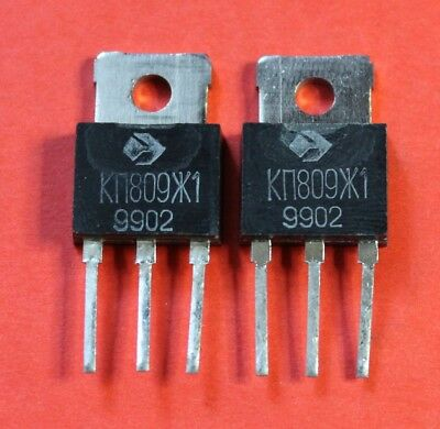 MPS-H37 Transistor silicon USSR  Lot of 10 pcs BF254 KT339AM = BF199