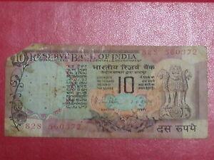 billet-10-rupees-1977-d-inde