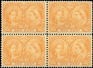 1897-Mint-NH-Canada-F-BLOCK-Scott-51i-1c-Diamond-Jubilee-Stamps