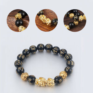 Feng-Shui-Black-Bead-Alloy-Wealth-Bracelet-with-Golden-Pixiu-Charm-Jewelry-Newly