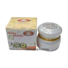 Snow Lotus Whitening Pearl Face Cream Smooth Anti Freckle Wrinkle Pimple 20 g.
