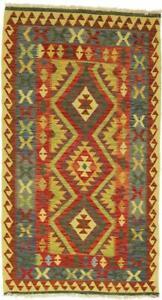 100% Vrai Kilim Afghan 194x104 Tapis Oriental Tapis Coureur Etc.-afficher Le Titre D'origine Performance Fiable